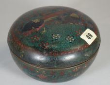 A Chinese cloisonné circular box and cover, the cover worked with two pheasants amongst flowers, (a.