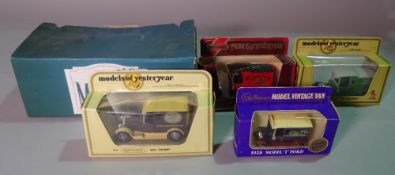 A quantity of Matchbox Models of Yesteryear and sundry toys, (qty).
