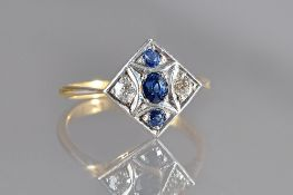 A gold, sapphire and diamond set five stone square cluster ring,