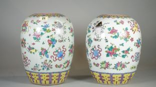 A pair of early 20th century Chinese vases, (lacking covers), decorated with Buddhist symbols,