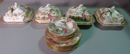 A Chinese export ware part dinner service decorated in the famille rose style with figures, (qty).