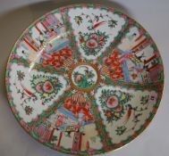 A large 20th century Chinese Canton plate, 47cm wide.