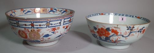 Asian interest, including; an 18th century rose bowl with floral decoration and another similar, (a.