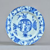 Four Chinese blue and white plates, Kangxi,