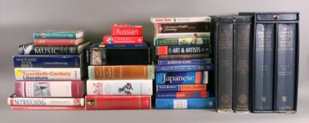 The Compact Edition of The Dictionary of