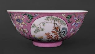 A Chinese pink sgraffito ground famille rose medallion bowl, blue Daoguang seal mark,