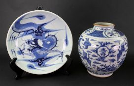 A Chinese Ming style blue and white ovoid vase,