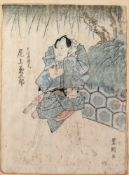 A Japanese picture of a samuri, Meiji period, standing beneath a tree, signed and titled, 36 x 27cm,