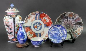 A group of Japanese Imari wares, Meiji.