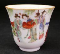 A Chinese famille rose tea bowl, late 19th/early 20th century,