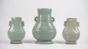 A modern Chinese style celadon vase with twin loop handles and all over crazing, 35cm high,