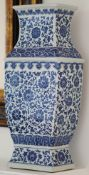 A pair of modern Chinese blue and white baluster square section vases, each 52cm high, (2).