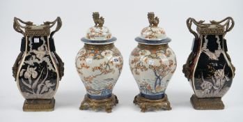 A pair of Chinese style modern pottery vases and covers each foliate decorated with gilt metal