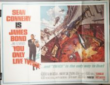 JAMES BOND, 'YOU ONLY LIVE TWICE' SUBWAY POSTER, (1967): United, Artists, Yolt US.