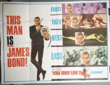 JAMES BOND, 'YOU ONLY LIVE TWICE' ADVANCE SUBWAY FILM POSTER, (1967): United, Artists,