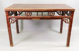 A Chinese rectangular centre table, the