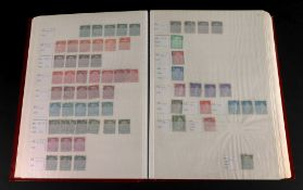GERMANY; mint and used collection, 19th/