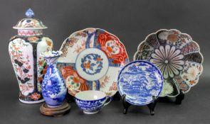 A group of Japanese Imari wares, Meiji./