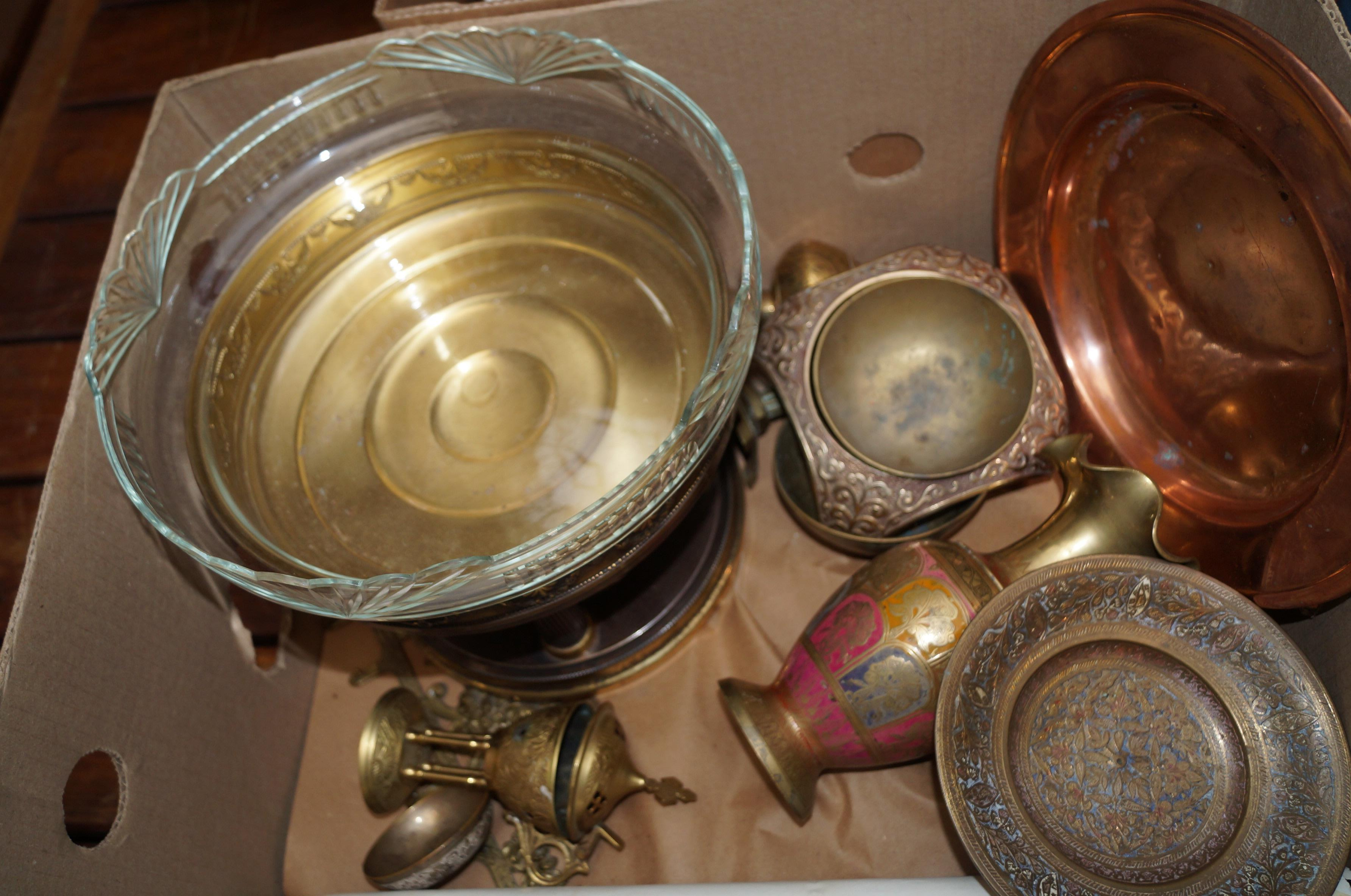 Lot 2 - Box of metal ware to include a centre piece