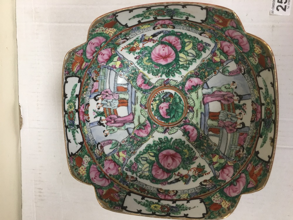 Lot 251 - A CHINESE FAMILLE ROSE PORCELAIN BOWL WITH RIBBED BORDER AND FOUR PIECE CHARACTER MARK TO BASE, 25CM