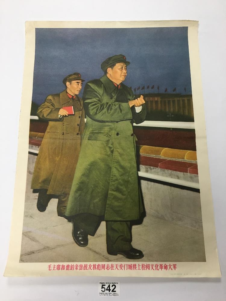 Lot 542 - AN ORIGINAL CHINESE PROPAGANDA POSTER/PICTURE SHOWING CHAIRMAN MAO STANDING BY ANOTHER MILITARY