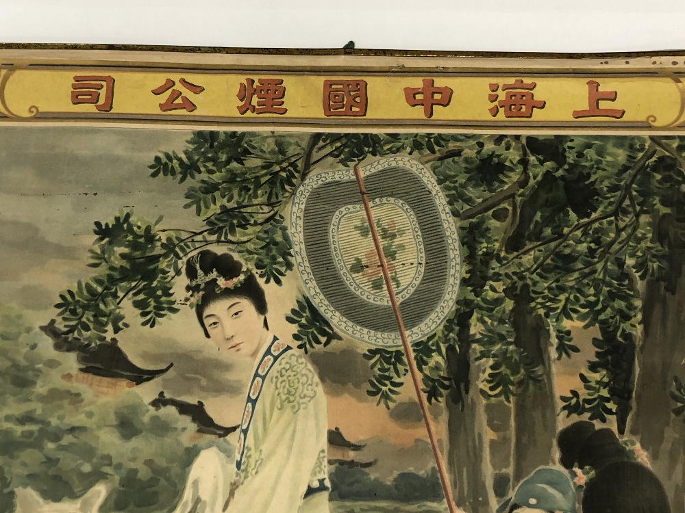 Lot 518 - AN ORIGINAL ANTIQUE POSTER ADVERTISING CHUNG KWO LTD CIGARETTES 'CHINA' AND FEATURING A WOMAN ON A