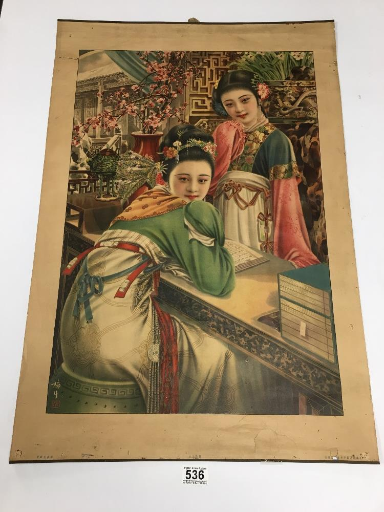 Lot 536 - CIRCA 1935 A VERY EARLY VINTAGE POSTER FEATURING TWO WOMEN IN TRADITIONAL DRESS WITH CHERRY