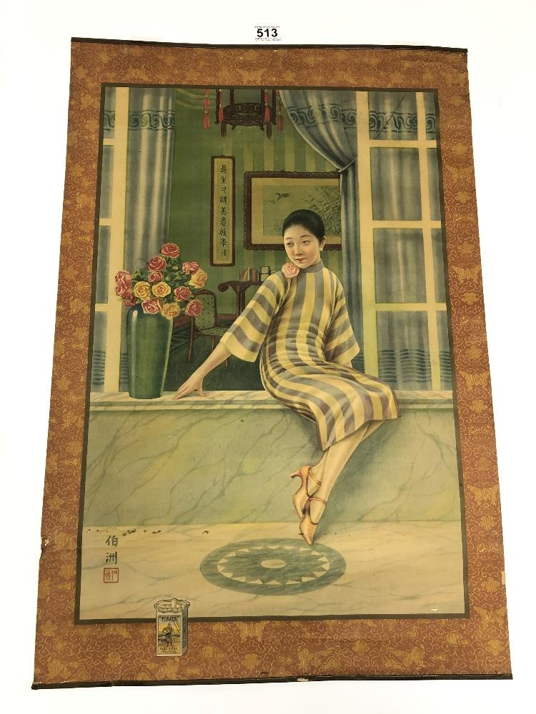 Lot 513 - CIRCA 1930 A VERY EARLY CHINESE POSTER ADVERTISING 'PIRATE' CIGARETTES WITH A WOMAN SITTING ON A