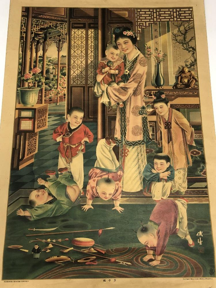 Lot 516 - CIRCA 1930 A VERY EARLY CHINESE POSTER FEATURING A MOTHER AND CHILDREN WITH CHINESE TEXT TO THE