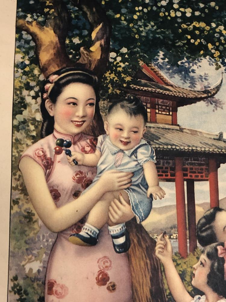 Lot 528 - AN CHINESE POSTER SHOWING A HAPPY FAMILY SCENE, CIRCA 1940'S, 77.5CM BY 53.5CM