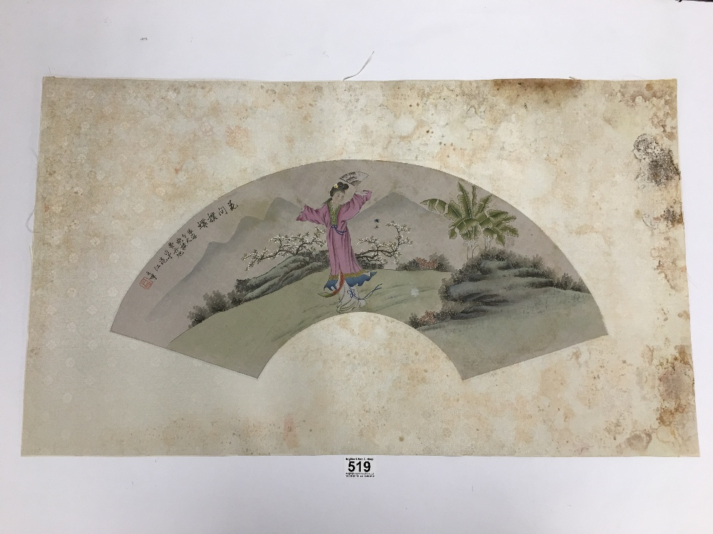 Lot 519 - AN ORIGINAL VINTAGE PRINT ON SILK OF A DESIGN FOR A FAN DEPICTING A SCENE FROM THE BEIJING OPERA,