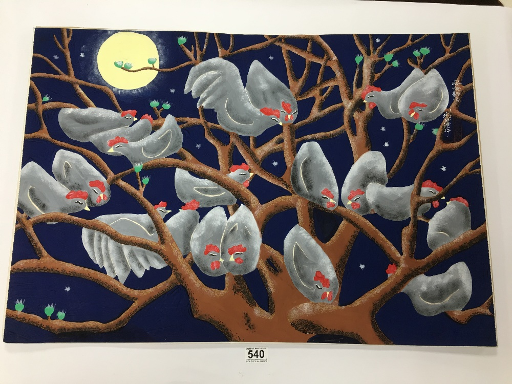 Lot 540 - A VINTAGE CHINESE FARMERS PAINTING DEPICTING NUMEROUS STYLIZED CHICKENS PERCHED IN A TREE, CHINESE