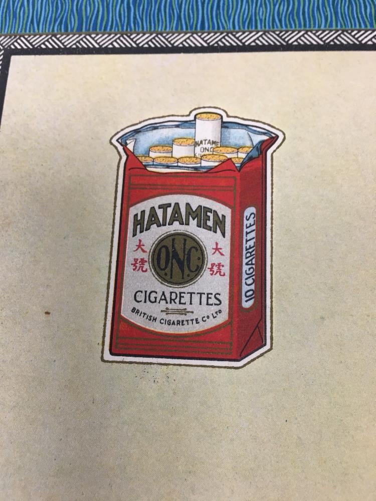 Lot 538 - CIRCA 1927 AN ORIGINAL ANTIQUE POSTER ADVERTISING HATAMEN CIGARETTES BEARING SIGNATURE STAMPS TO TOP