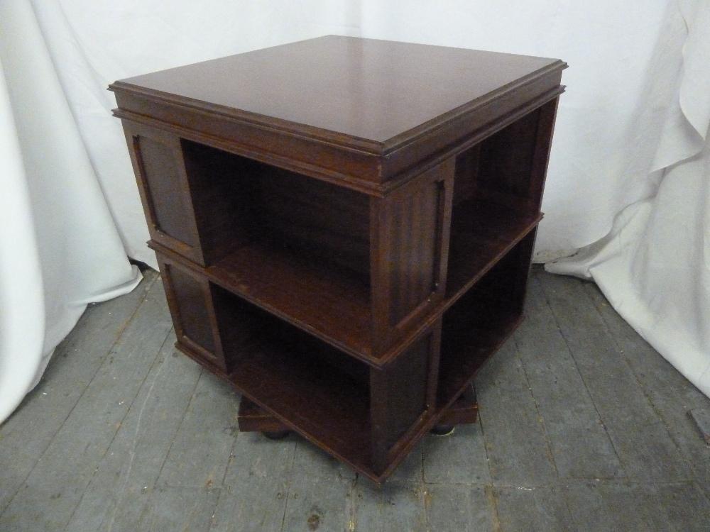 Lot 15 - A mahogany square revolving bookcase