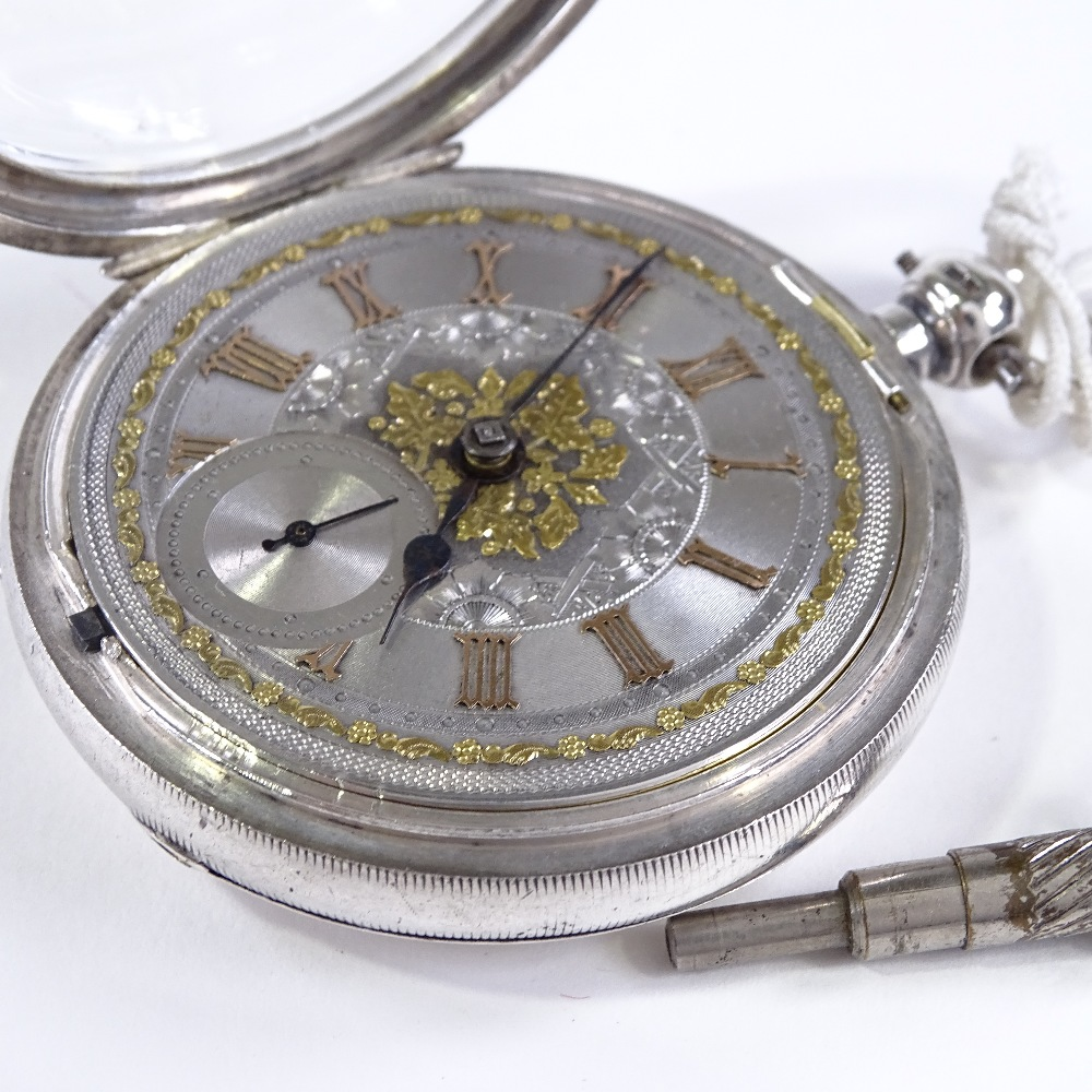 Lot 469 - A 19th century silver cased open-face key-wind pocket watch, by James Giscard of Downham, with