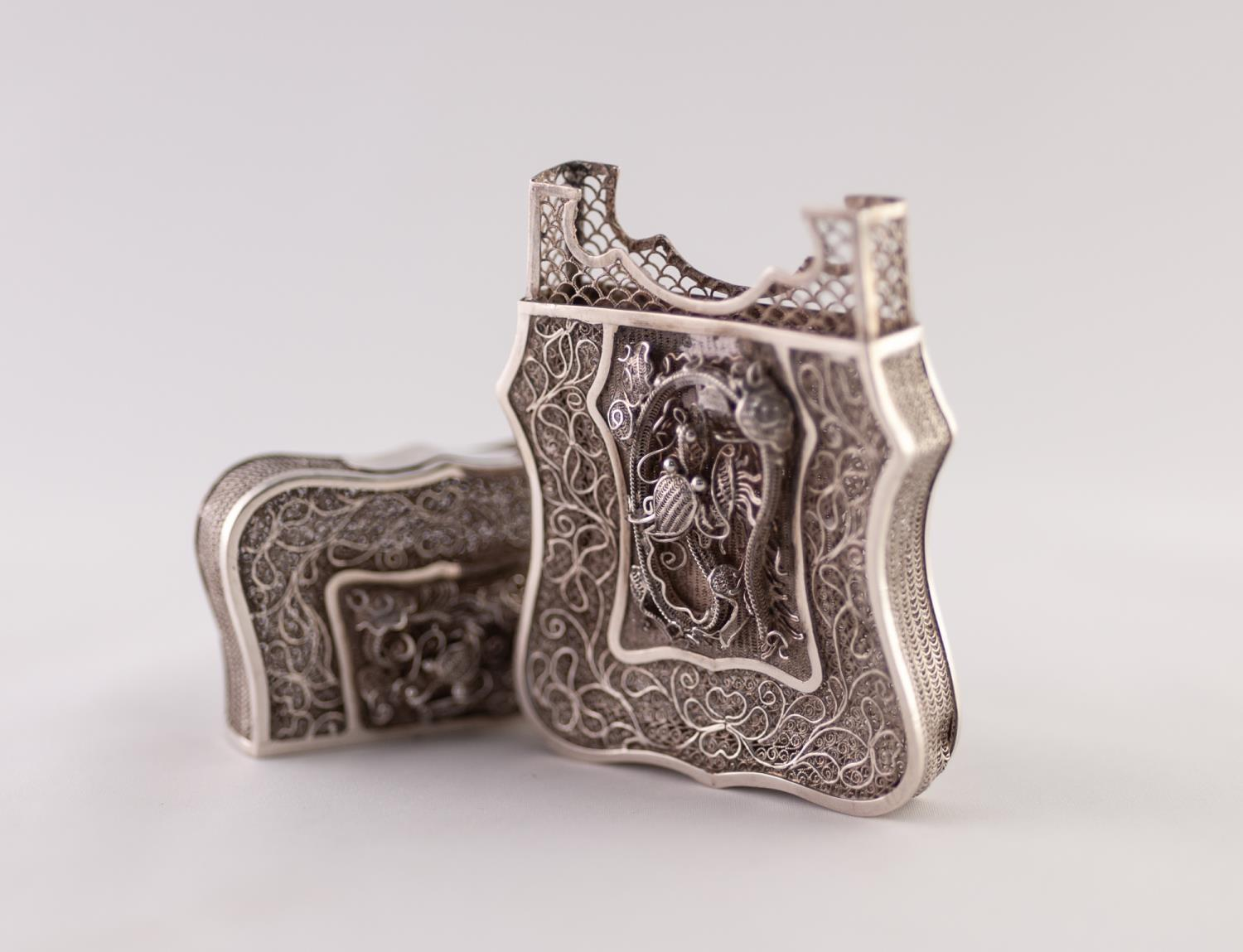 Lot 38 - A CHINESE LATE QING DYNASTY SILVER FILAGREE-WORK CARTOUCHE SHAPED VISITING CARD CASE, unmarked, 3