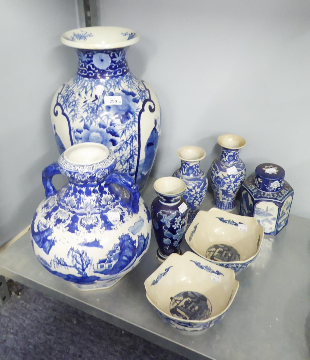 """Lot 290 - PAIR OF ORIENTAL VASES, LARGE ORIENTAL VASE 19"""" HIGH, A TWO HANDLE WASE, TWO ORIENTAL BOWLS AND A"""