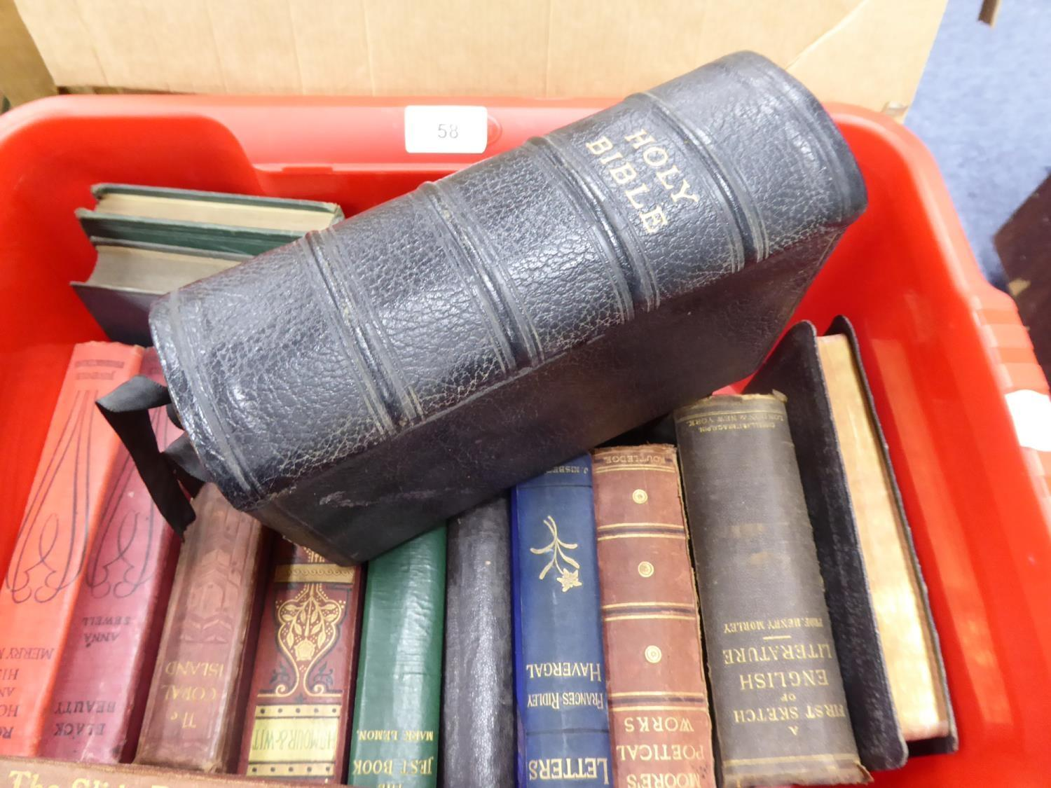 Lot 58 - Holy Bible containing the Old and New Testament, lacking upto Chapter V, steel engraving , circa