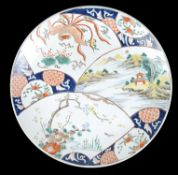 A large Imari charger, early 20th century