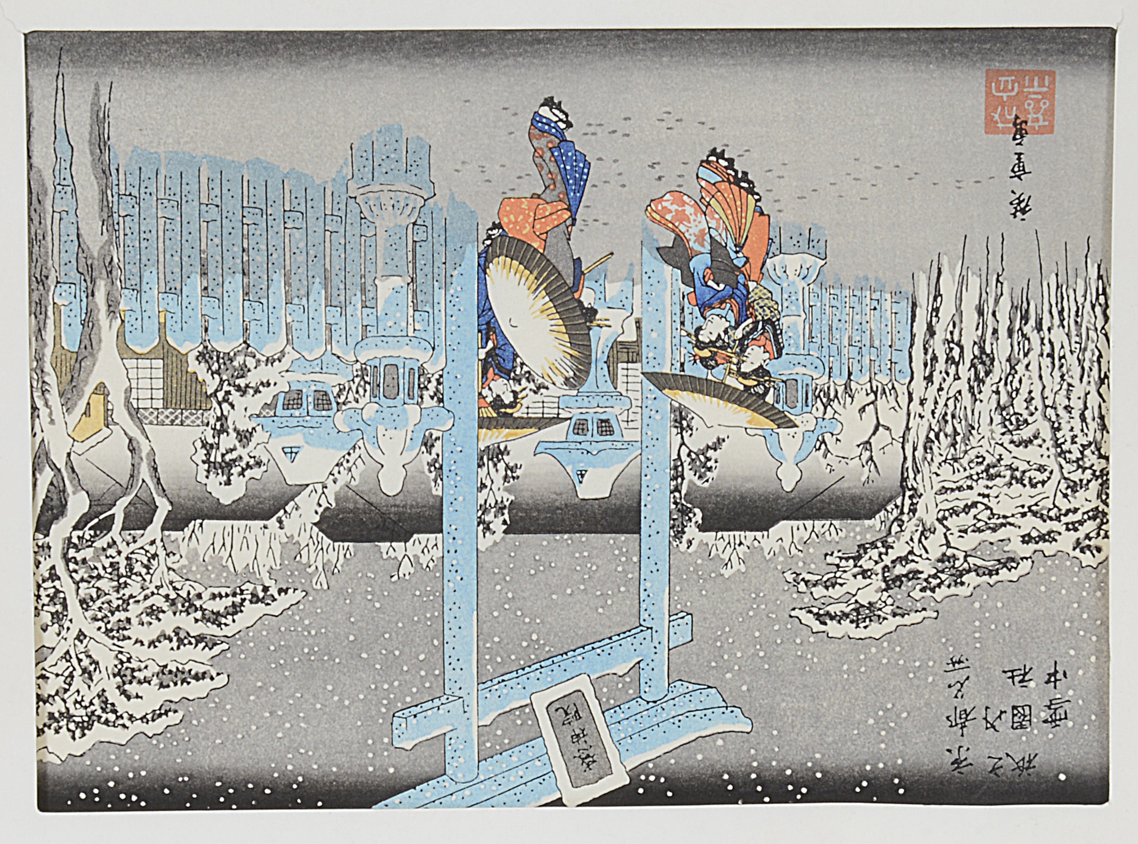 Lot 54 - Two Japanese woodblock prints of river scenes, 20th century; others