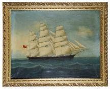 Chinese School Third quarter 19th century 'Sir Lancelot' oil on canvas
