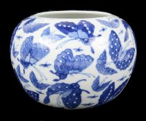 A Chinese blue and white porcelain bowl, mark of Kangxi but probably 19th century