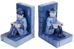 A pair of Modern Chinese porcelain bookends