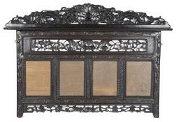 A late 19th c. Chinese rosewood wall hanging photograph frame