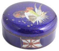 A Japanese Meiji Period wireless ginbari cloisonné box