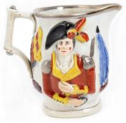An early 19th century Napoleonic commemorative jug