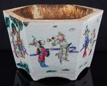 An early 19th century Chinese famille rose jardiniere