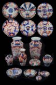 A collection of 19th century Japanese Imari porcelain (16 )