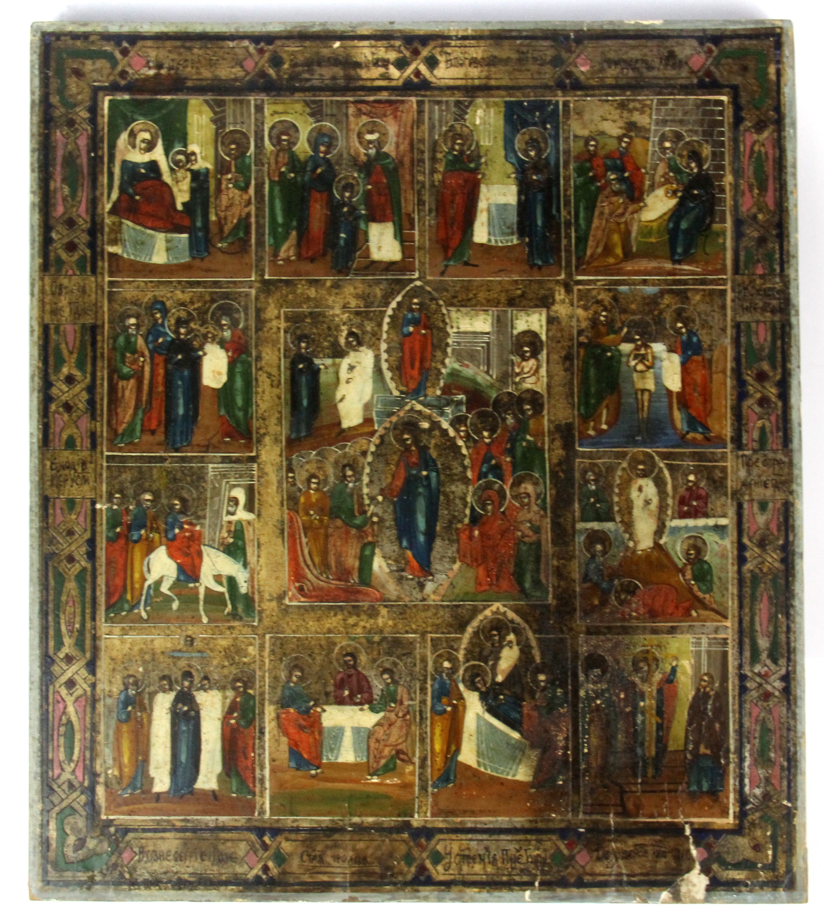 Lot 188 - A hand painted Russian icon on wooden panel, size 30 x 35cm.