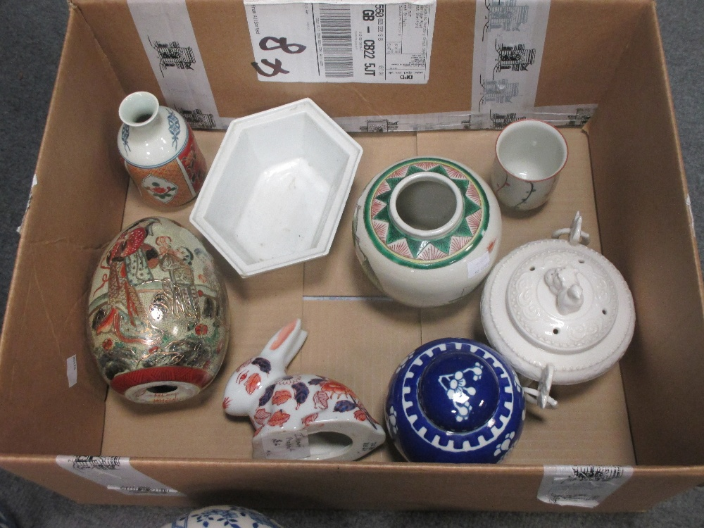 Lot 40 - Chinese vases and other ornaments etc